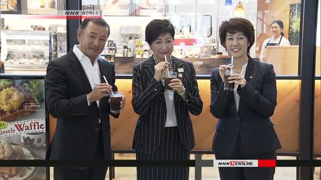 В кафетериях Токийской администрации будут предлагаться бумажные соломинки
