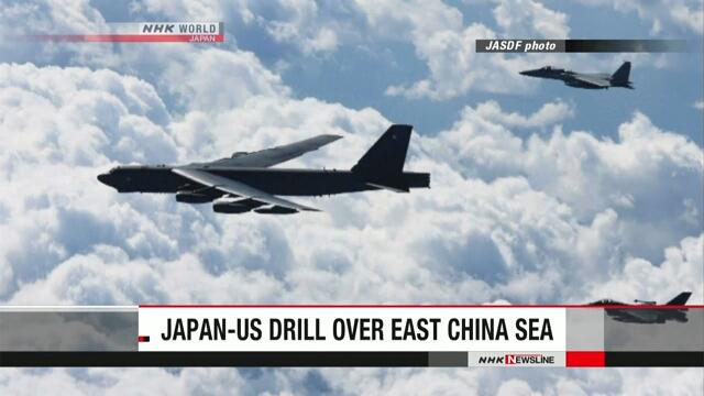 Япония и США провели совместные учения в Восточно-Китайском море