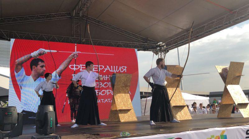 Демонстрация Кюдо в Казани (22-23.09.2018)