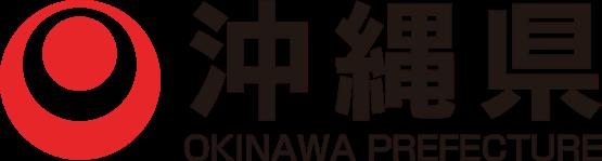 В префектуре Окинава прошли губернаторские выборы