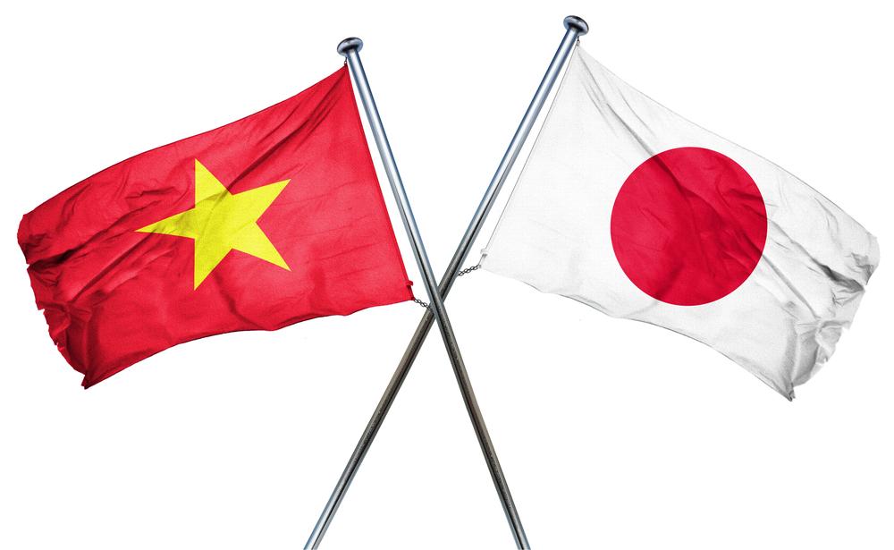 В Токио почтили память вьетнамцев, умерших в Японии