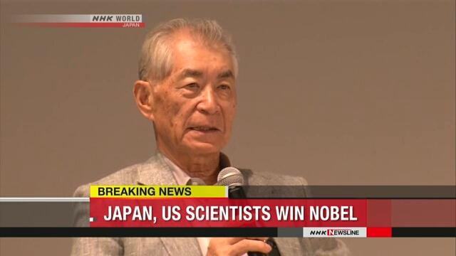 Японский ученый удостоен Нобелевской премии по физиологии и медицине
