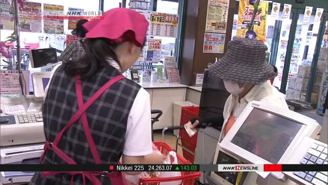 Правительство Японии планирует ровно через год повысить налог на потребление