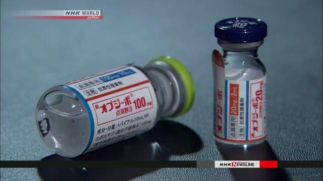 Люди по всей Японии звонят в больницы, чтобы узнать о противораковой иммунотерапии