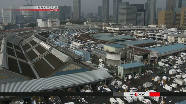 Токийский рынок Цукидзи был закрыт 83 года спустя после начала своей работы