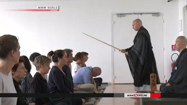 В Париже состоялась сессия медитации дзэн-буддизма в рамках мероприятия «Japonismes 2018»