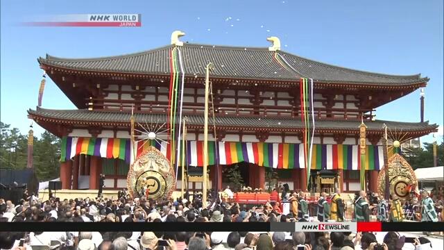 Восстановлен центральный Золотой павильон храма Кофукудзи в Нара