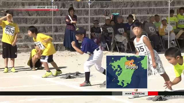 В ознаменование национального спортивного праздника в Японии провели «самый короткий забег в мире»