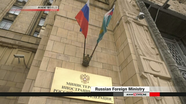 Россия отвергла протест Японии по поводу военных учений