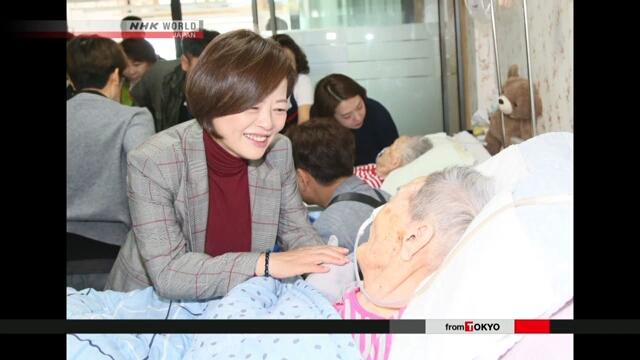 Южная Корея может закрыть фонд, созданный для «женщин для утех»
