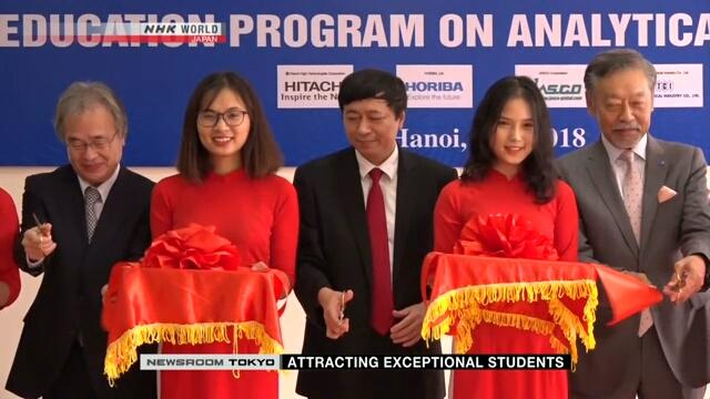 Токийский университет начнет проводить занятия во Вьетнаме