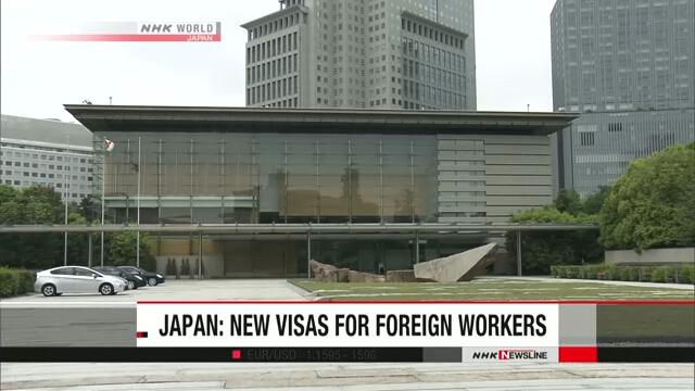 Япония может разрешить высоко квалифицированным иностранцам оставаться в стране без ограничения срока пребывания