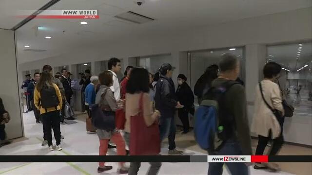 Рынок Тоёсу открылся для посетителей