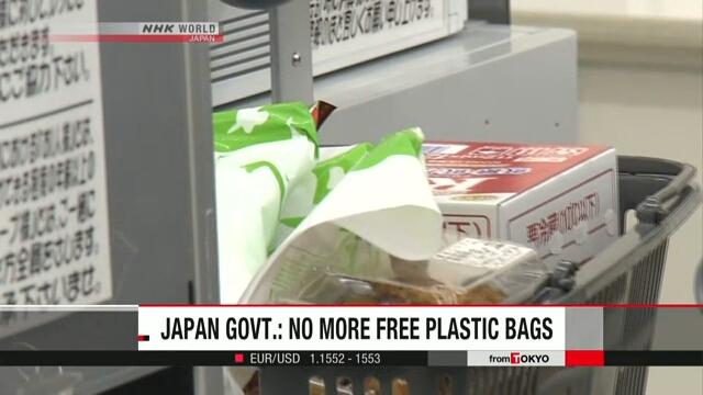В Японии хотят сделать пластиковые пакеты платными