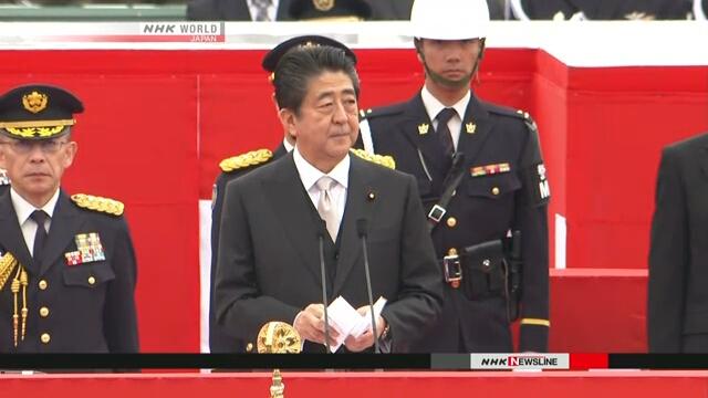 Абэ вновь заявил о стремлении внести упоминание о Силах самообороны в конституцию