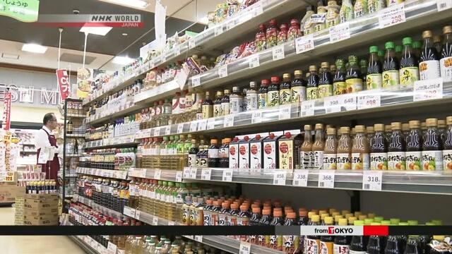 Власти Японии хотят сократить влияние повышения налога на людей с низкими доходами