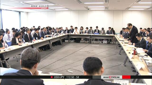 Правительство Японии будет усиливать меры защиты персональных данных