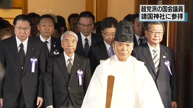 Японские парламентарии посетили храм Ясукуни в Токио