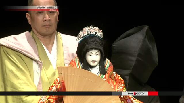 Парижане посмотрели пьесы японского кукольного театра