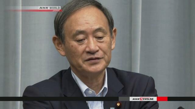 Япония заявила России протест из-за военных учений