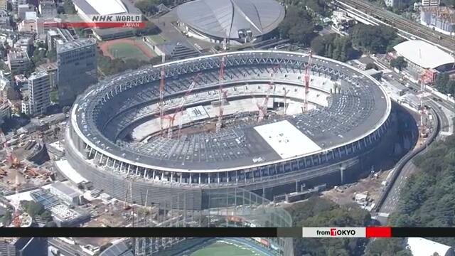 Оргкомитет Токийской Паралимпиады 2020 года объявил список видов спорта