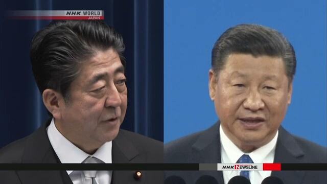 Япония и Китай готовятся активизировать деловое сотрудничество