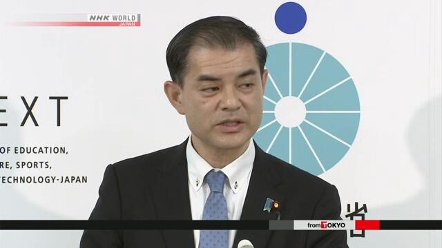Министерство образования Японии: медицинские ВУЗы занимались подтасовкой результатов вступительных экзаменов