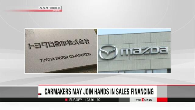 Toyota и Mazda хотят совместно увеличить присутствие на зарубежных рынках