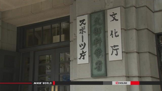 В Японии зарегистрировано рекордное число случаев издевательств в школах