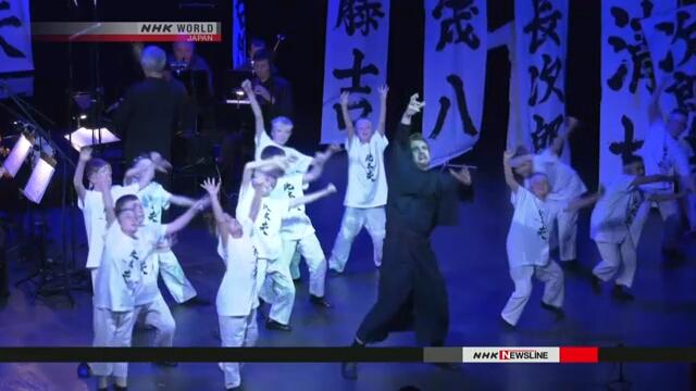 В Москве показали оперу об истории японского мореплавателя XVIII века