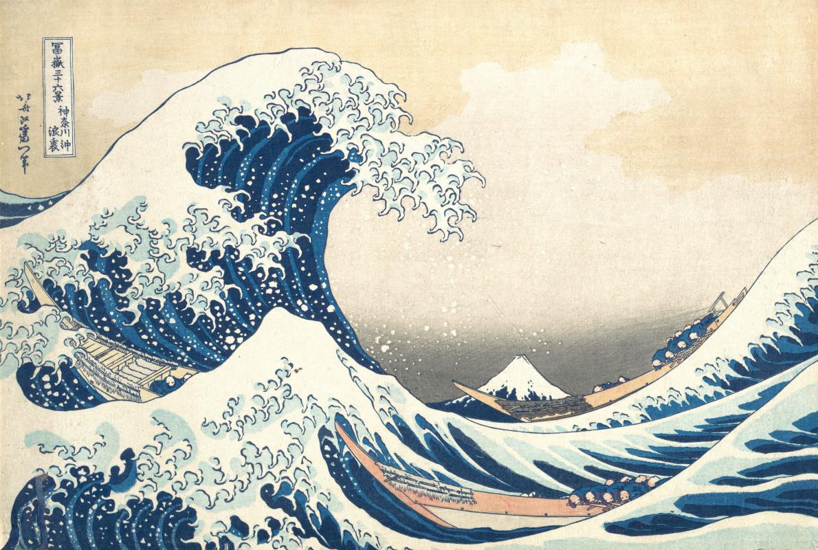 «Морской фактор в истории Японии» лекция А.Н. Мещерякова