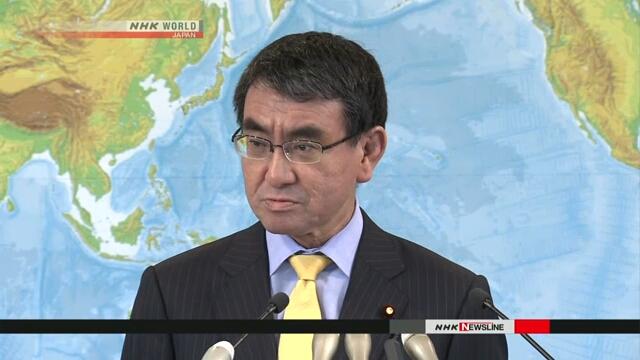США не поддержали японскую резолюцию о запрещении ядерного оружия