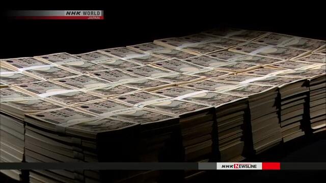 Налоговое управление Японии выявило офшорные счета японских граждан и компаний