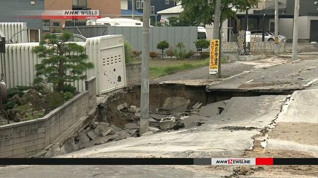 Урон от стихийных бедствий в этом году в Японии может превысить 10 миллиардов долларов