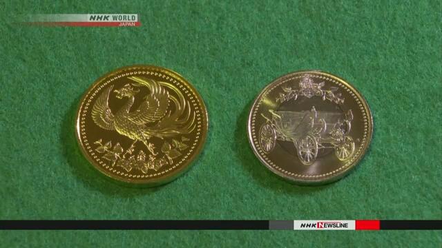 Японский монетный двор выпустит памятные монеты в честь императора Акихито