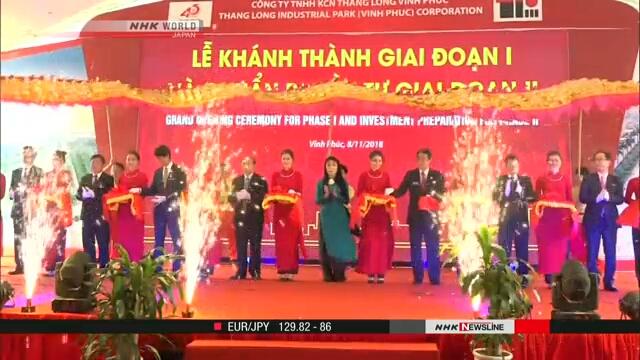 Вьетнам все больше привлекает японских инвесторов