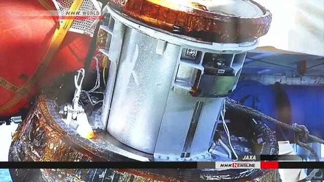 Японская возвращаемая капсула успешно вернулась на Землю