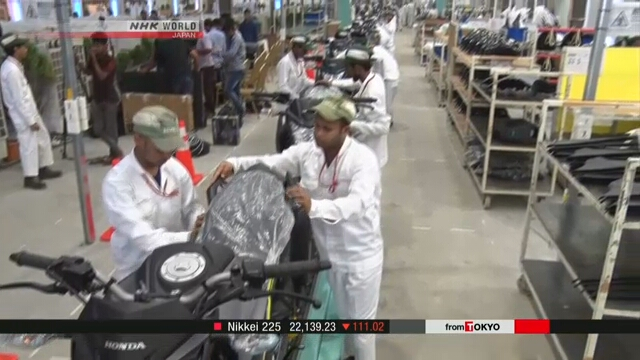 Компания Хонда построила в Бангладеш новый завод по производству мотоциклов