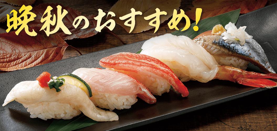 Рестораны Японии откажутся от соломинок для напитков, чтобы сократить использование пластика