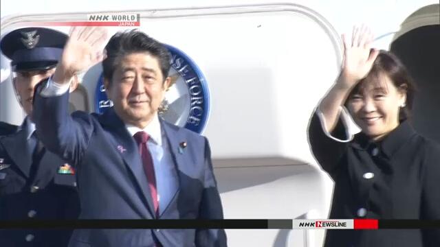 Премьер-министр Японии намерен продвинуть переговоры по заключению мирного договора с Россией