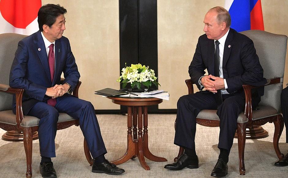 Встреча с Премьер-министром Японии Синдзо Абэ