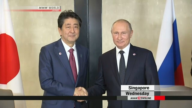 По словам Синдзо Абэ, переговоры о мирном договоре между Японией и Россией будут базироваться на совместной декларации 1956 года