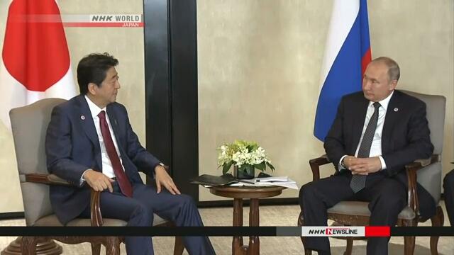 Эксперты считают, что соглашение между лидерами Японии и России может знаменовать важный момент в истории