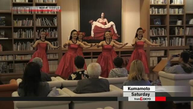 В Кумамото состоялось мероприятие приуроченное к 150-летию прибытия первых японских иммигрантов на Гавайи