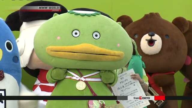 Водяной-каппа стал победителем голосования за самого популярного местного талисмана в Японии