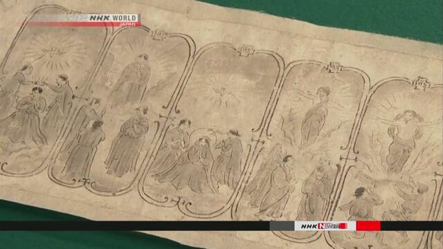 В музее вблизи Токио был обнаружен древний свиток японских христиан