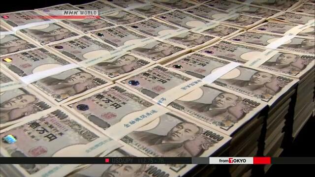 Многие банки в Японии отменяют услуги по переводу наличных денег за рубеж
