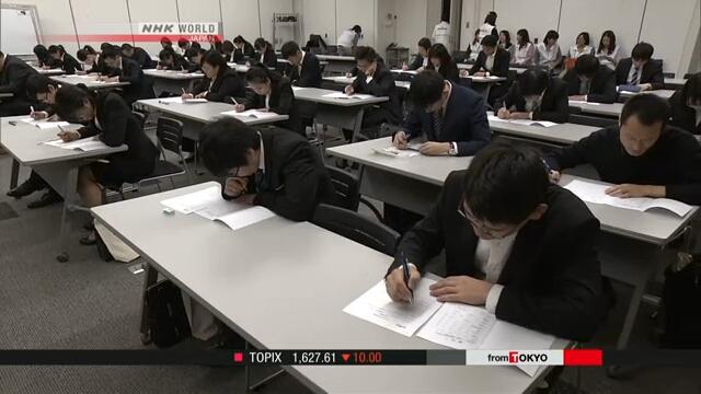 Японская компания Murata набирает персонал из числа зарубежных стажеров