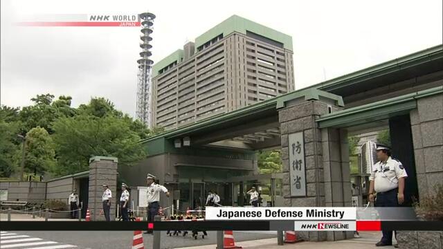Япония создаст космическое подразделение