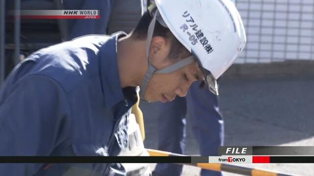 Примерно в 40% строительных фирм Японии были проблемы с оплатой труда иностранцев